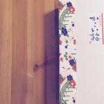 思い出の和菓子