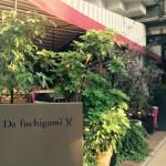Da fuchigamiランチ