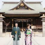 Yoshitaka&Kana photo
