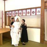 家族だけの結婚式 -十日恵比寿神社-